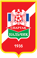 Спартак-Нальчик